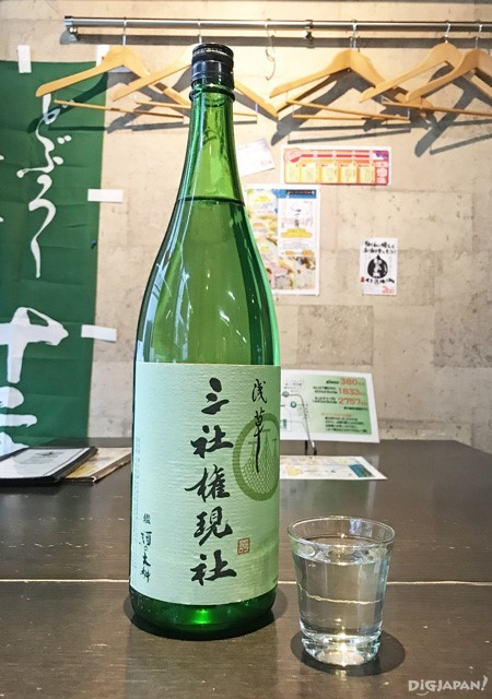 Asakusa Sanja Gongen-sha Shrine (current Asakusa Jinja Shrine) Refined Sake