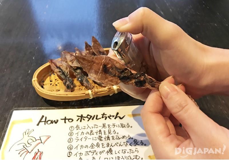 烤魷魚2點火