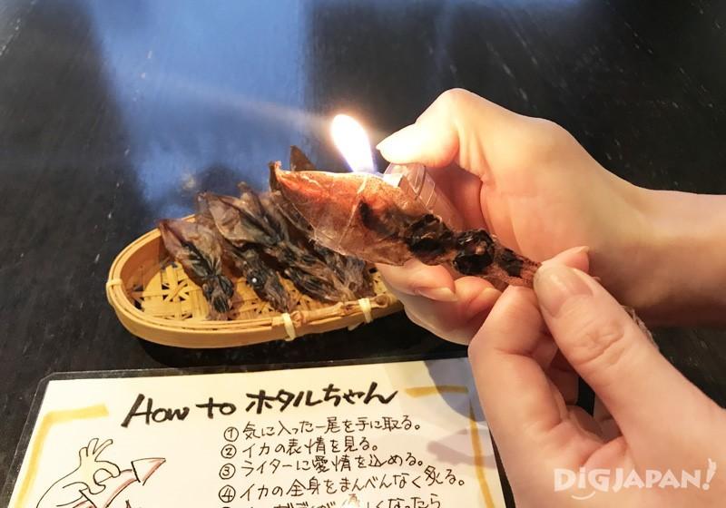 烤魷魚3烤