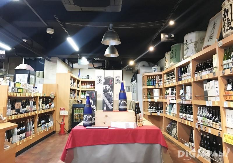 种类丰富的日本酒专门店