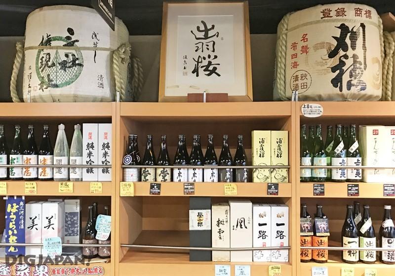 酒の大桝商店店內日本酒種類豐富