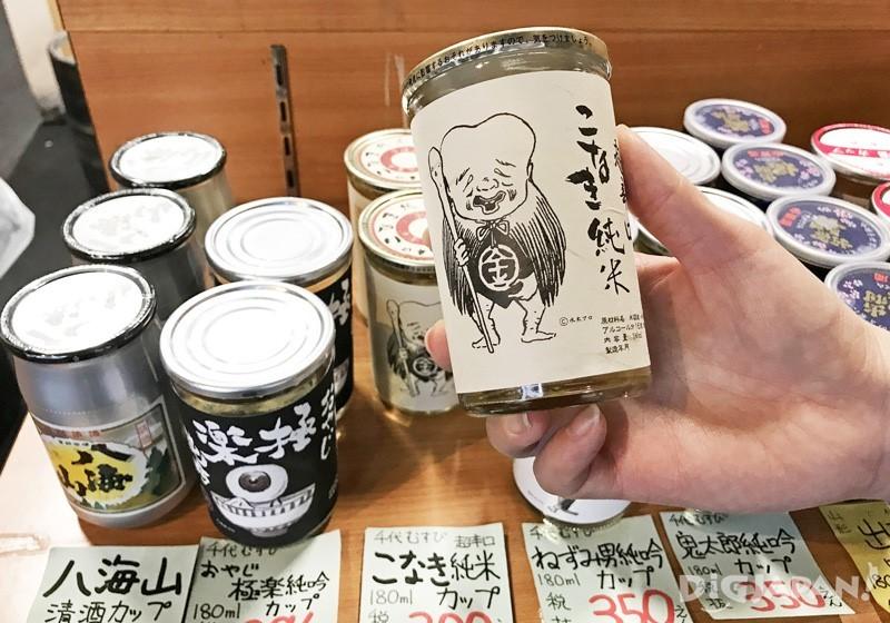KONAKI纯米清酒