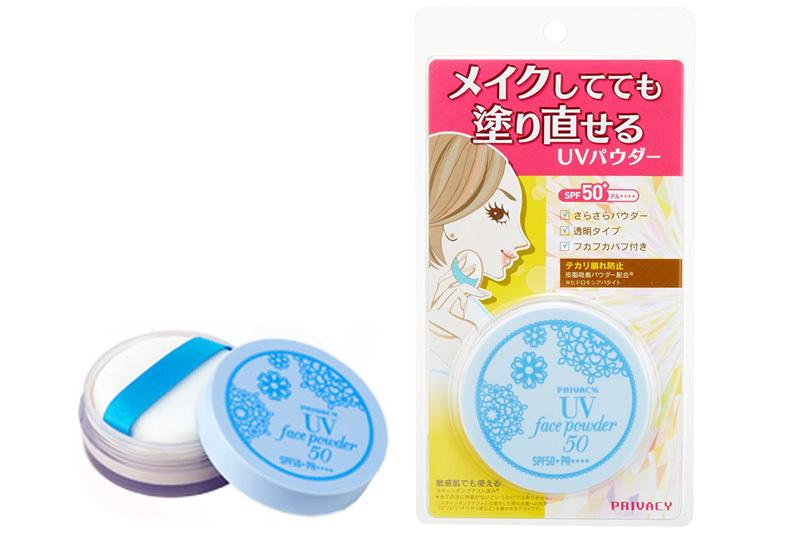 Kokuryudo Privacy Face Powder | UV Protect SPF 50+ PA+++