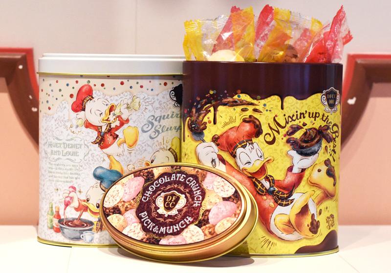 ช็อกโกแลตครันช์ Pick & Munch 1,500 เยน