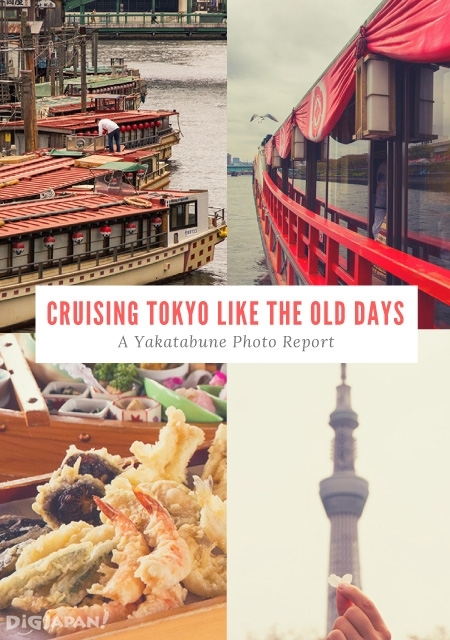 Cruising Tokyo Like The Old Days: A Yakatabune Photo Report