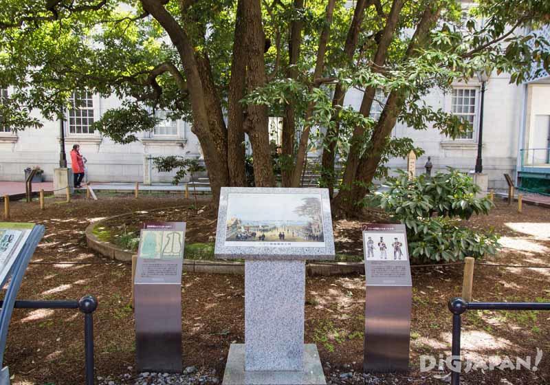 Yokohama Archives of Hirstory