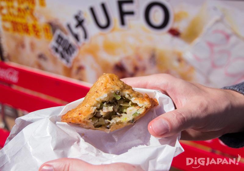Ageufo - Steet Food in Yokohama Chinatown (Chukagai)