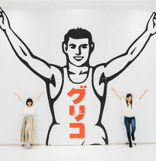 Kojo Kengaku: 7 Delicious Factory Tours Around Tokyo