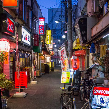 Read about Japanese nightlife and restaurants on DiGJAPAN!