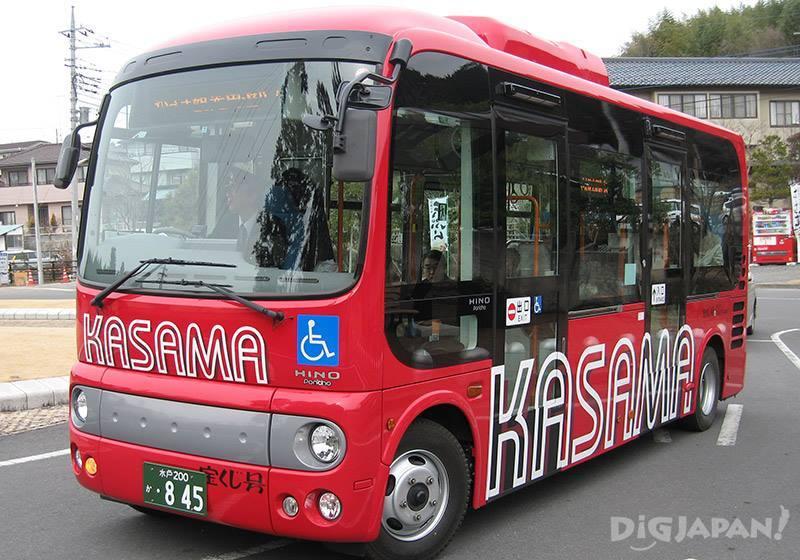 Kasama tour bus