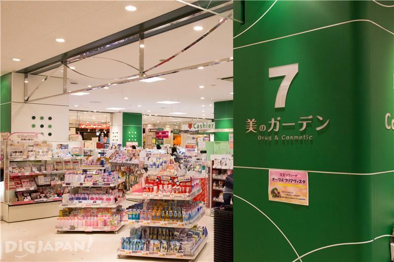 ItoYokado Hikifune Store2