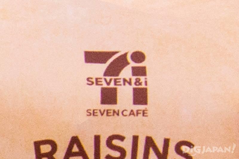 เกี่ยวกับ Seven Premium2