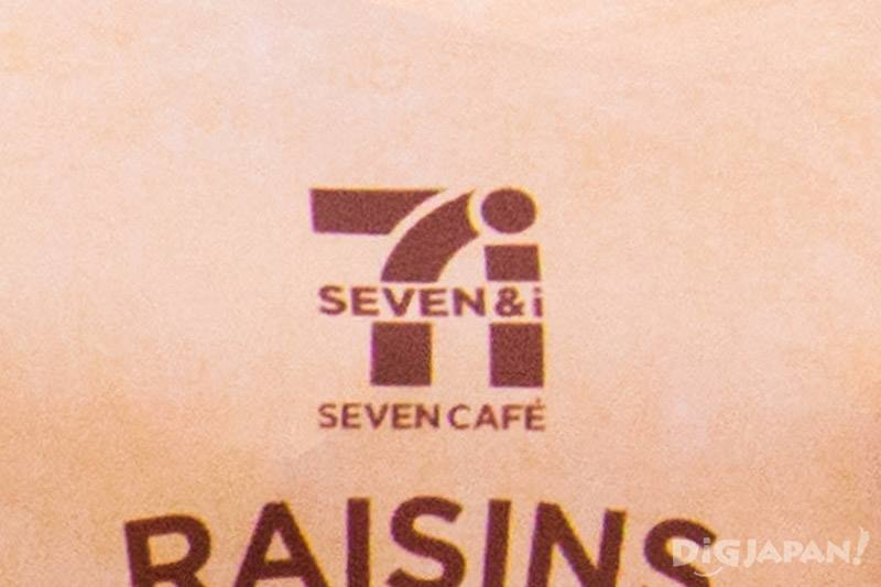 About Seven Premium2