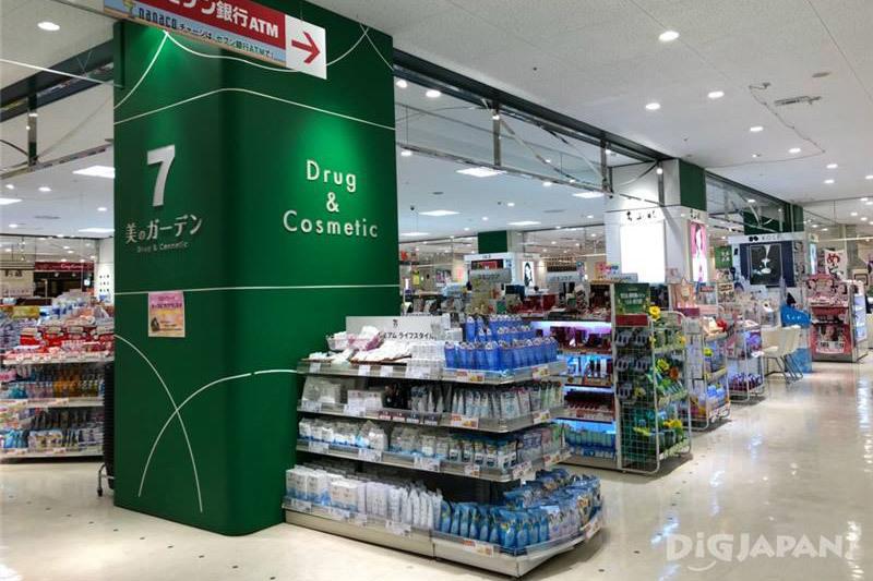 ItoYokado Hikifune Store 1F