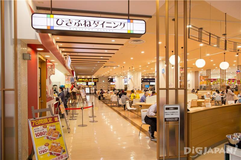 ItoYokado Hikifune Store 1F-2