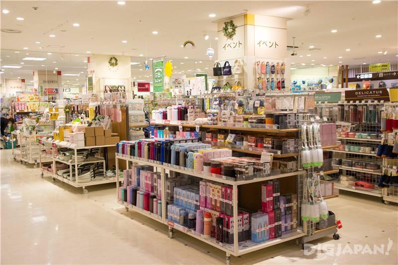 ItoYokado Hikifune Store 2F