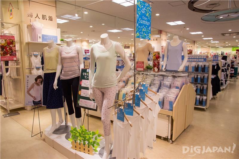 ItoYokado Hikifune Store 2F-2