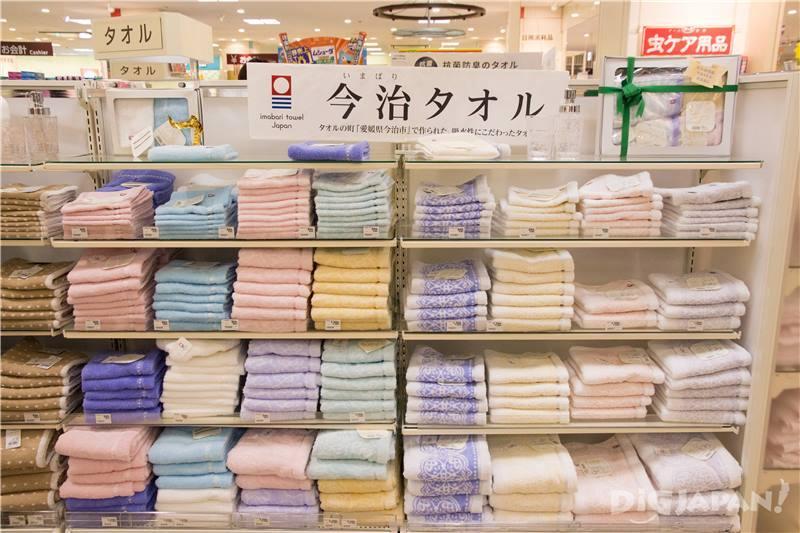 ItoYokado Hikifune Store 2F-3
