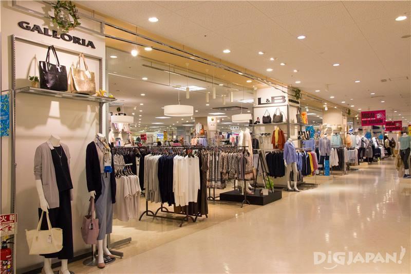 ItoYokado Hikifune Store 3F