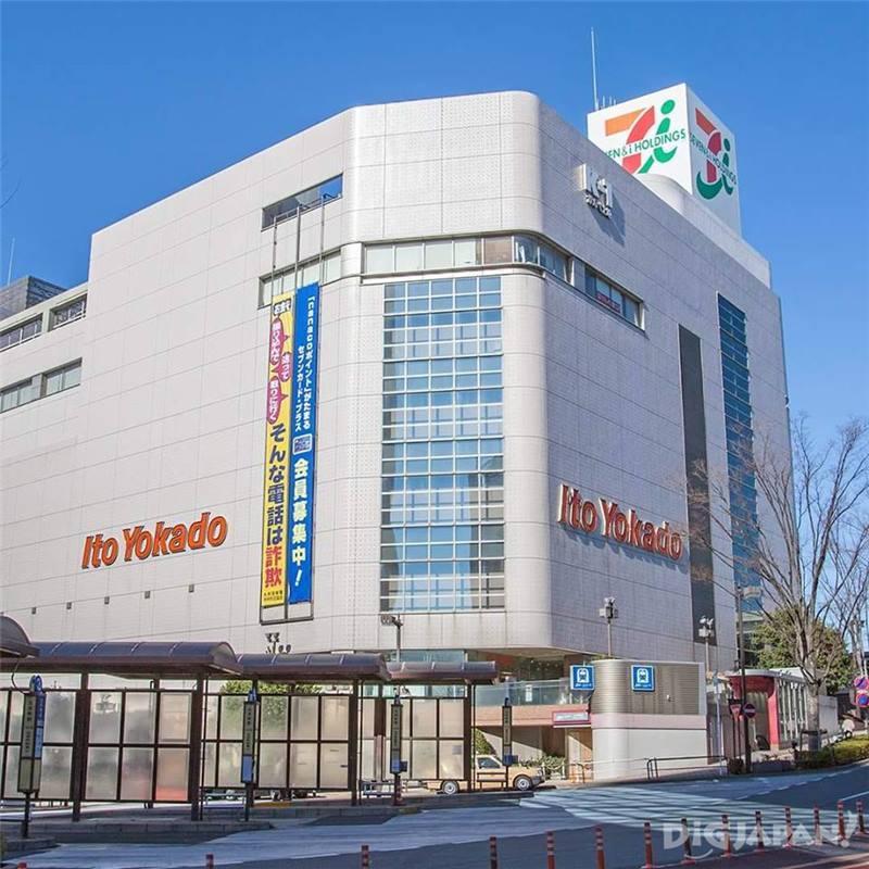 ItoYokado Oimachi Store1