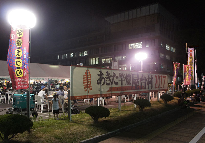 Akita Kanto Festival food stalls at night