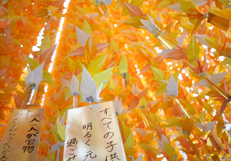 Sendai Tanabata Festival streamer close up