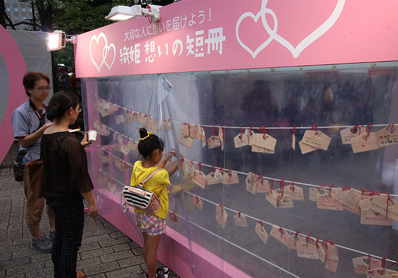 Sendai Tanabata Festival - writing your love wishes