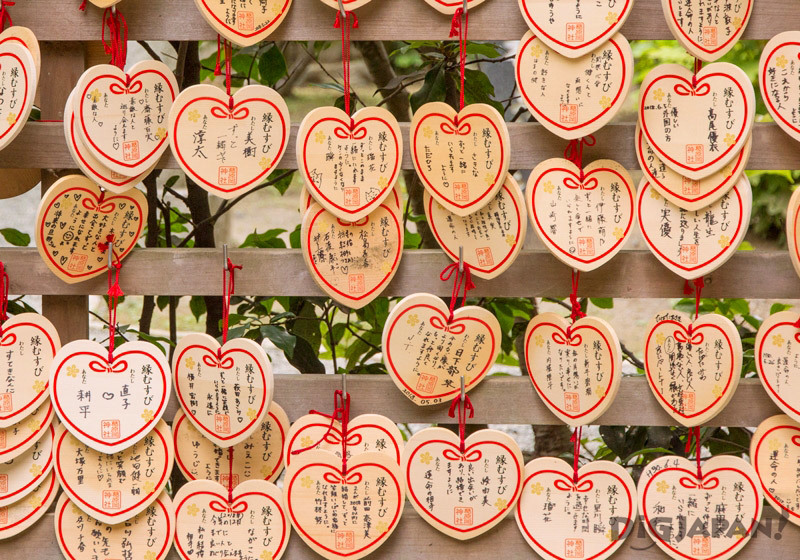 Heart-shaped ema placques at Kuzuharaoka shrine, Kamakura