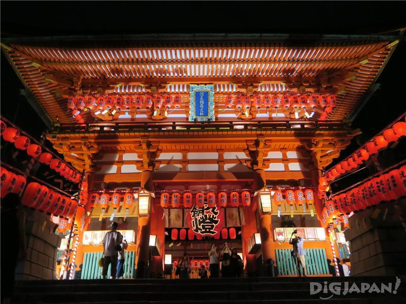 Yoimiya Festival at Fushimi Inari Taisha Shrine1