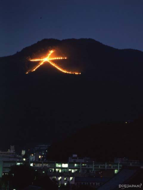 京都五山送り火1