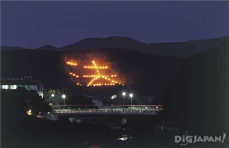 京都五山送り火3