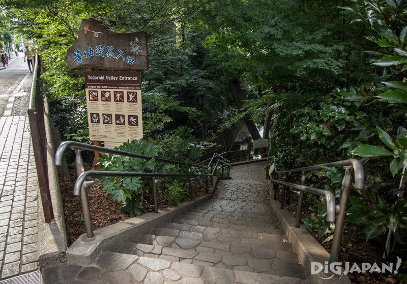 Todoroki Valley entrance