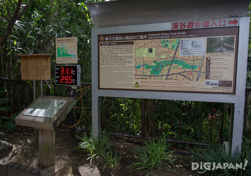 Todoroki Valley thermometer