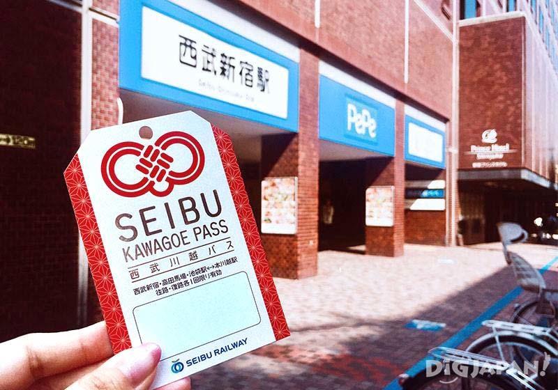 SEIBU KAWAGOE PASS