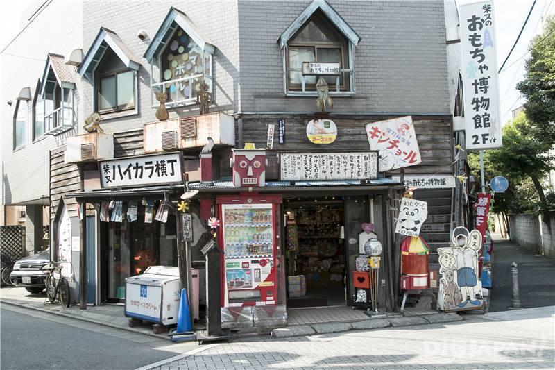 柴又Haikara横丁2
