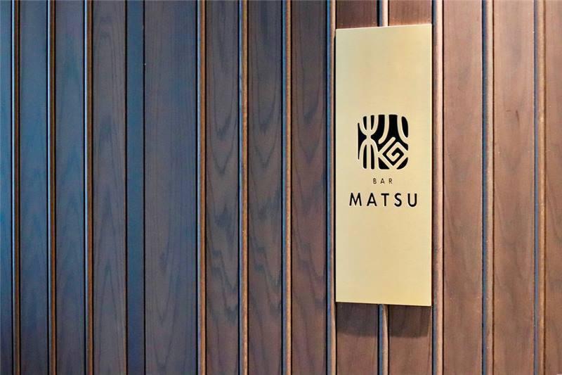 酒吧〔松MATSU〕1