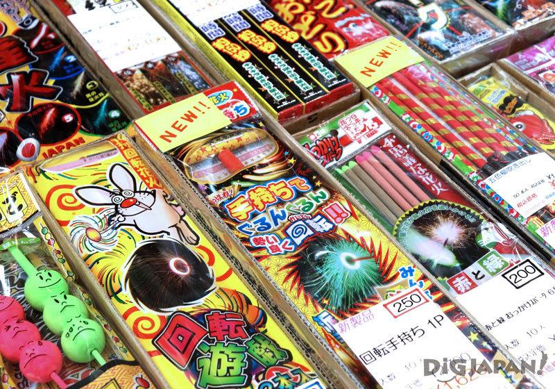 Japaese handheld fireworks