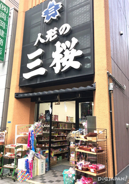 Asakusabashi Ningyo No San'Ou fireworks shop