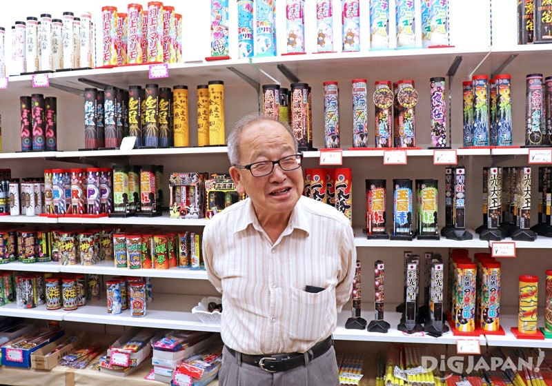 Asakusabashi Ningyo No San'Ou fireworks shop, Takahashi-san owner