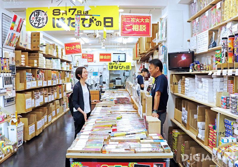 Hasegawa shoten shop inside