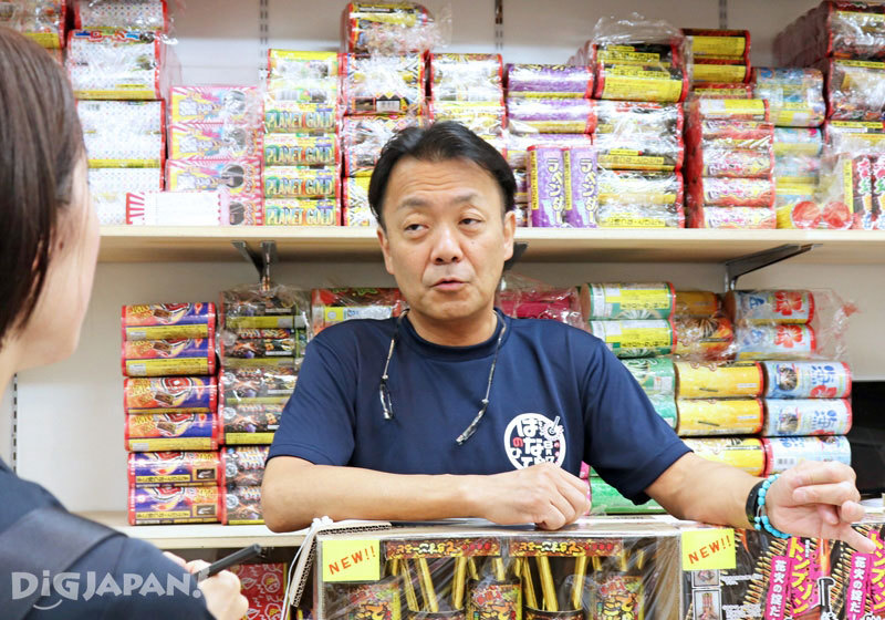 Hasegawa-san and his Japanese fireworks shop
