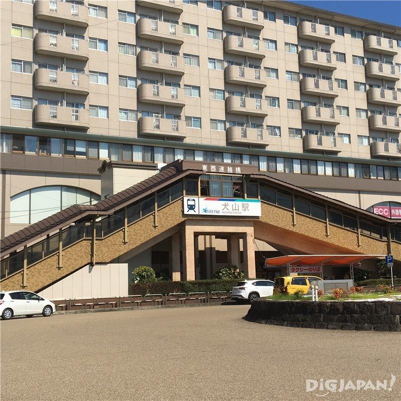 Inuyama Station