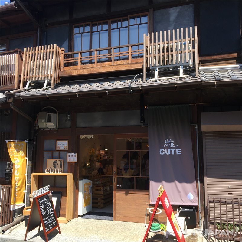 Shops in Inuyama, Nagoya