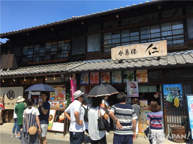 Shops in Inuyama