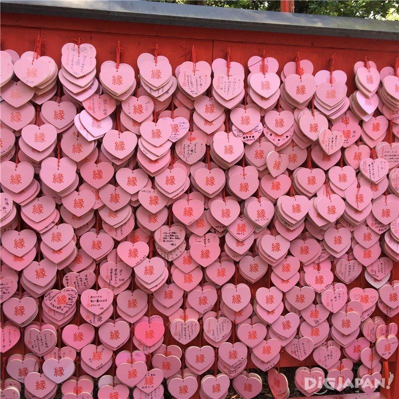 Heart-shaped ema Sanko Inari Shrine in Inuyama
