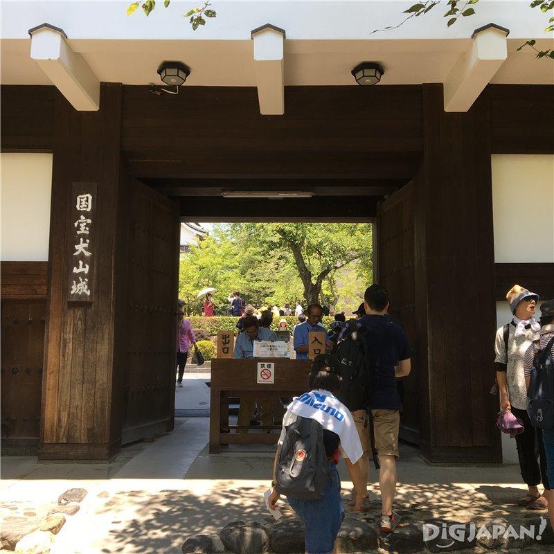 Inuyama Castle Entrance