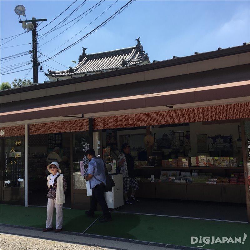 Inuyama Castle souvenir shop