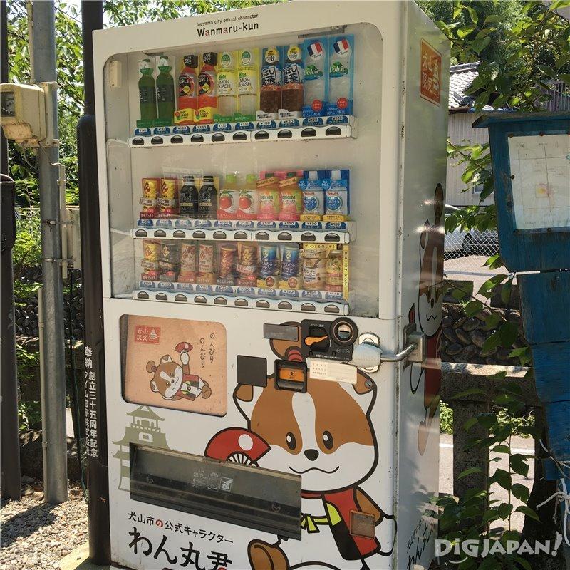 Inuyama town mascot