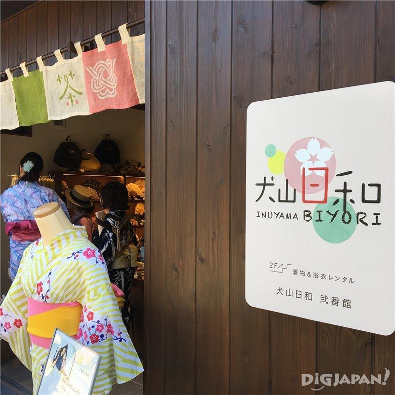 Kimono and Yukata rental in Inuyama