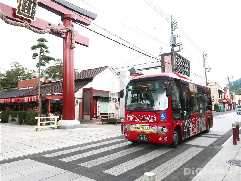 Kasama City Tour Bus